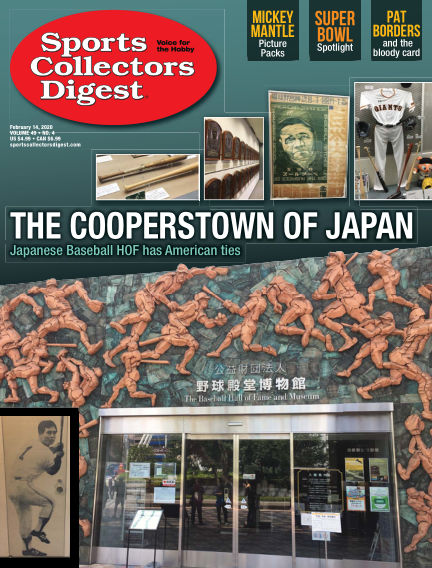 Sports Collectors Digest January 31, 2020 00:00