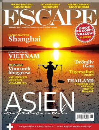 Escape 360 2013-08-13