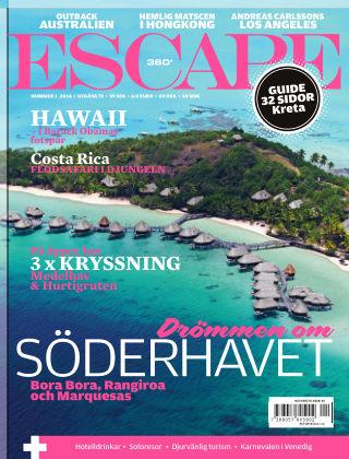Escape 360 (Inga nya utgåvor) 2014-01-28