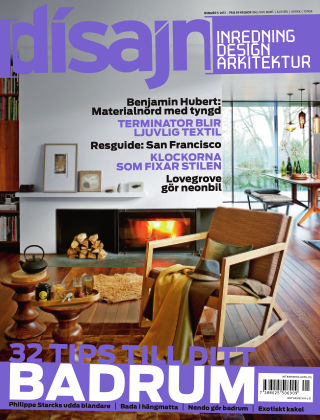Disajn (Inga nya utgåvor) 2013-10-22