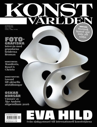 Konstvärlden (Inga nya utgåvor) 2016-08-30