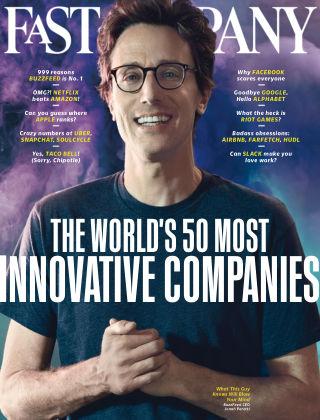 Fast Company Mar 2016