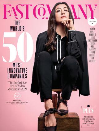 Fast Company Mar-Apr 2019