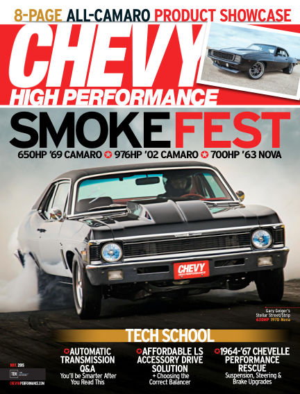 Chevy High Performance August 28, 2015 00:00