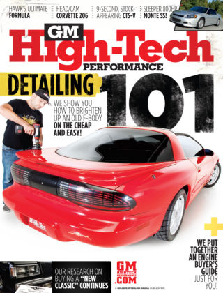 GM High-Tech Performance March 2014