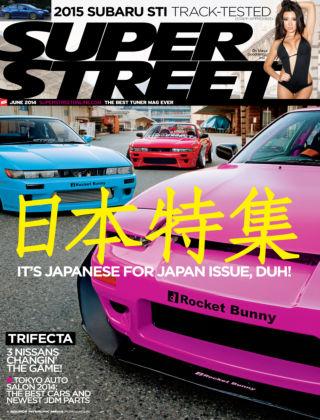 Super Street June 2014