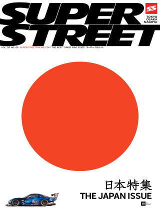 Super Street Jun 2016