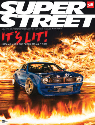 Super Street Mar 2017