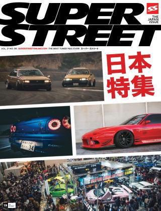 Super Street Jun 2017