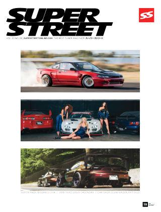 Super Street Feb 2018