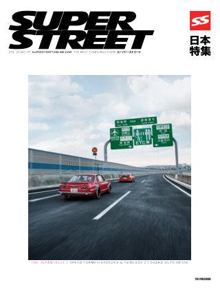 Super Street Jul 2018