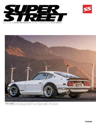 Super Street Oct 2018