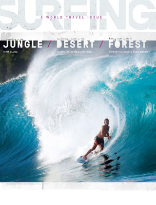 Surfing December 2013