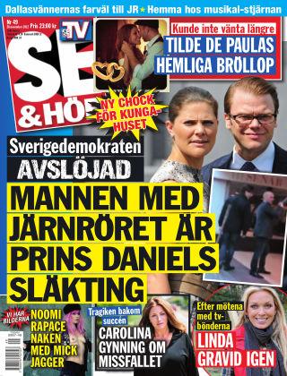 Se & Hör (Inga nya utgåvor) 2012-11-28