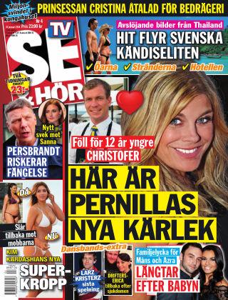 Se & Hör (Inga nya utgåvor) 2014-01-15