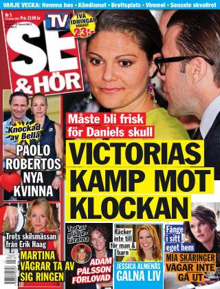 Se & Hör (Inga nya utgåvor) 2014-01-22