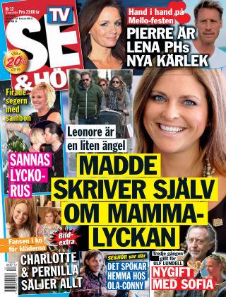 Se & Hör (Inga nya utgåvor) 2014-03-12