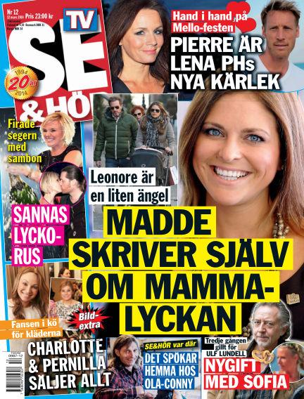 Se & Hör (Inga nya utgåvor) March 12, 2014 00:00