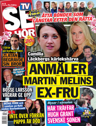 Se & Hör (Inga nya utgåvor) 2014-04-23
