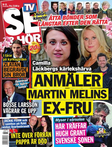 Se & Hör (Inga nya utgåvor) April 23, 2014 00:00