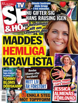 Se & Hör (Inga nya utgåvor) 2014-04-30