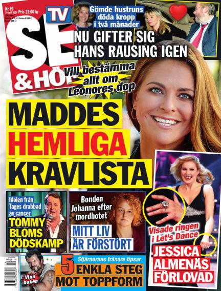Se & Hör (Inga nya utgåvor) April 30, 2014 00:00