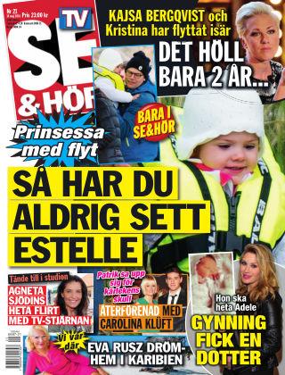 Se & Hör (Inga nya utgåvor) 2014-05-15