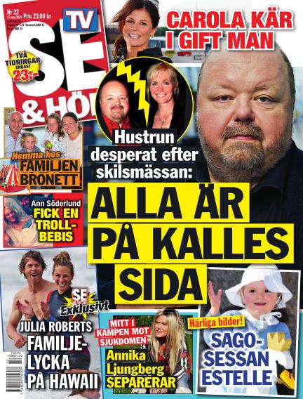 Se & Hör (Inga nya utgåvor) May 21, 2014 00:00