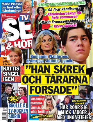 Se & Hör (Inga nya utgåvor) 2014-06-18