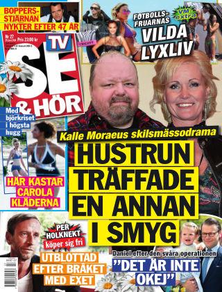 Se & Hör (Inga nya utgåvor) 2014-06-25