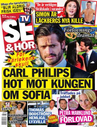 Se & Hör (Inga nya utgåvor) 2014-07-02