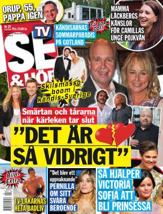 Se & Hör (Inga nya utgåvor) 2014-07-09