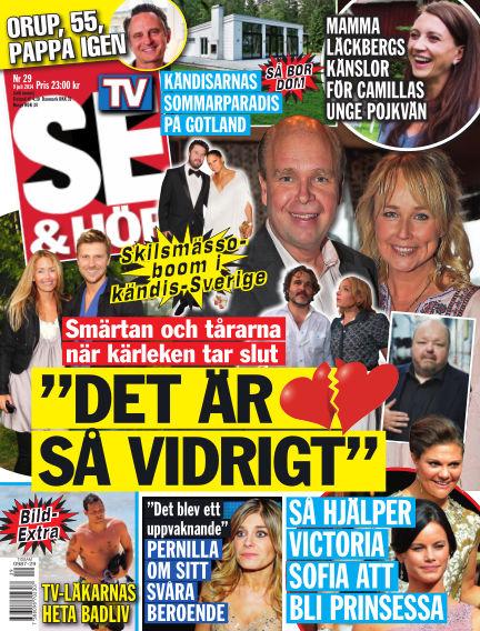 Se & Hör (Inga nya utgåvor) July 09, 2014 00:00