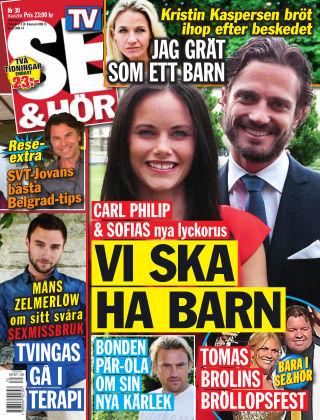 Se & Hör (Inga nya utgåvor) 2014-07-16