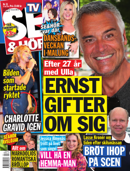 Se & Hör (Inga nya utgåvor) July 23, 2014 00:00