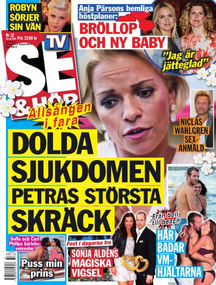 Se & Hör (Inga nya utgåvor) July 30, 2014 00:00