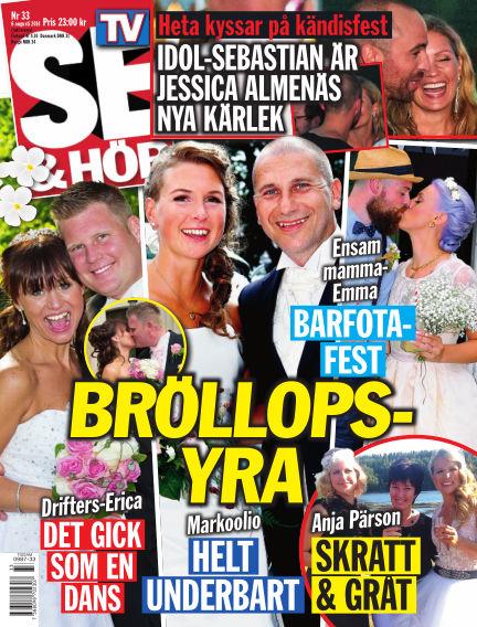 Se & Hör (Inga nya utgåvor) August 06, 2014 00:00