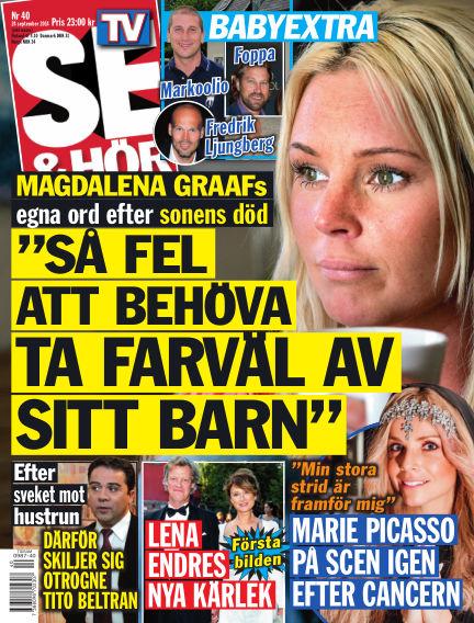 Se & Hör (Inga nya utgåvor) September 24, 2014 00:00