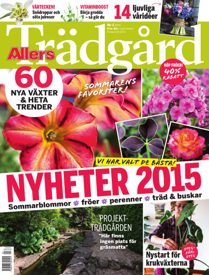 Allers Trädgård December 30, 2014 00:00