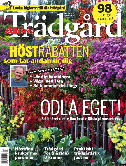 Allers Trädgård September 02, 2015 00:00