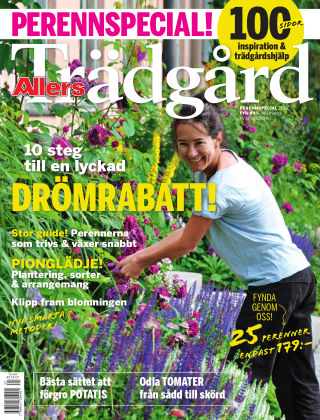 Allers Trädgård 16-03