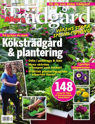 Allers Trädgård 17-03