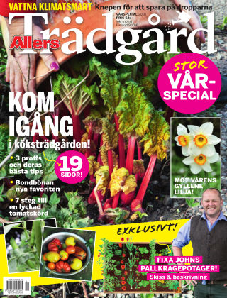 Allers Trädgård 18-03