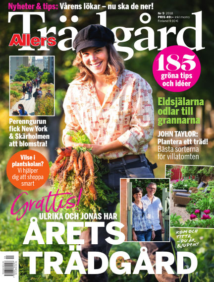Allers Trädgård July 26, 2018 00:00