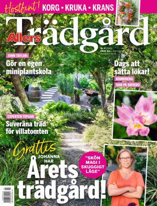 Allers Trädgård 2020-08-13