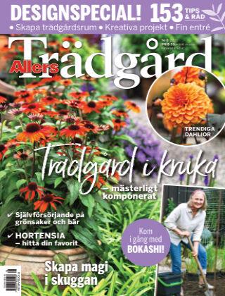 Allers Trädgård 2021-07-15
