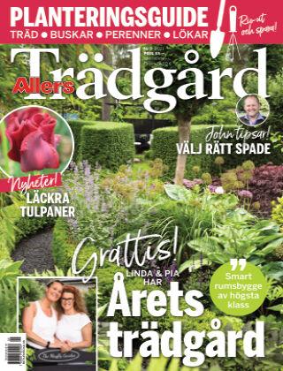 Allers Trädgård 2021-08-12