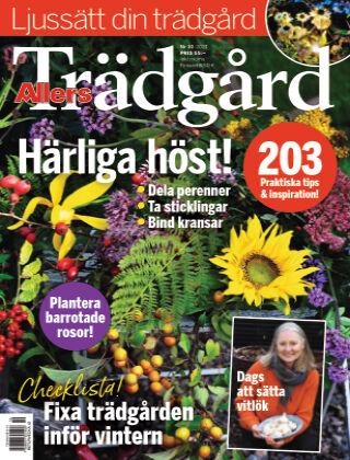 Allers Trädgård 2021-09-09