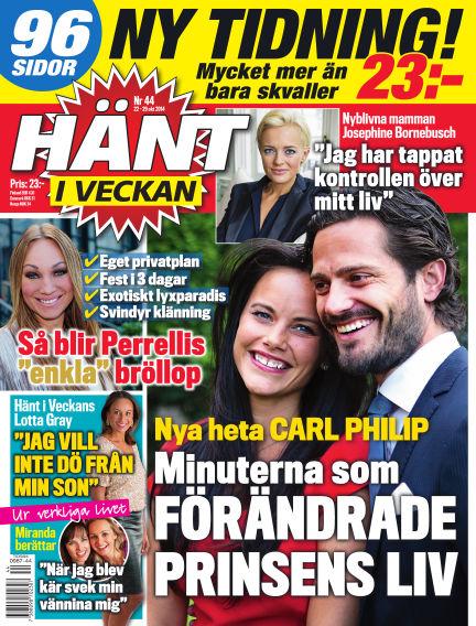 Hänt i Veckan October 22, 2014 00:00