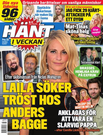 Hänt i Veckan November 12, 2014 00:00